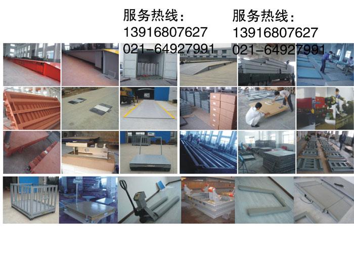 上海基衡电子有限公司