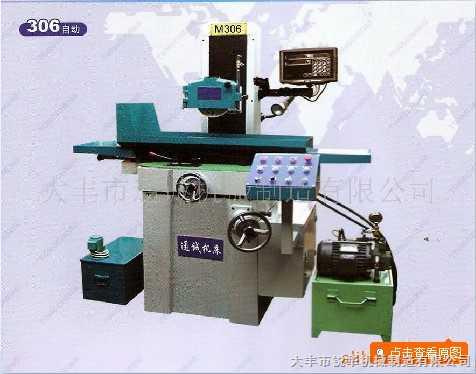 供应锐华M3060精密平面磨床(精密磨床)