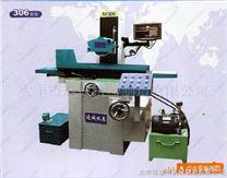 供应锐华M3060精密成型磨床(精密磨床)