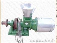 FMZ-278型磨粉机
