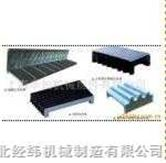 数控机床防护罩/风琴防护罩/钢板防护罩/防尘罩
