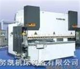 WC67K型 系列液压板料数控折弯机