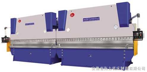 2WC67Y系列双机联动液压板料折弯机 价格3万到200万