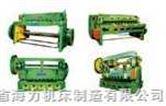 Q11系列机械剪板机 价格4万到100万