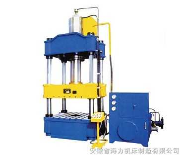 YQ32系列四柱万能液压机