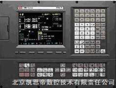 北京凯恩帝数控技术有限责任公司