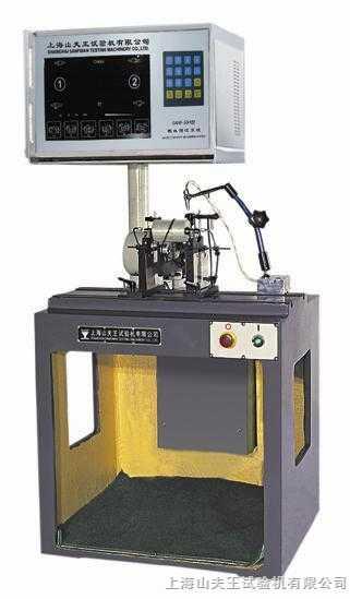 小电机专用动平衡机