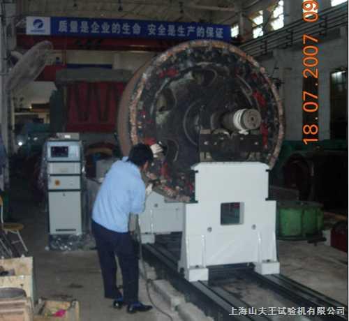 中大型电机转子动平衡机