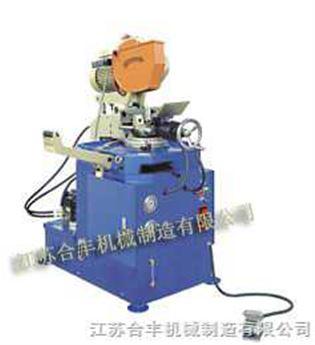 yj-315y液压金属圆锯机