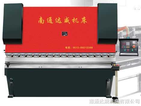 WC67K系列数控双缸折弯机