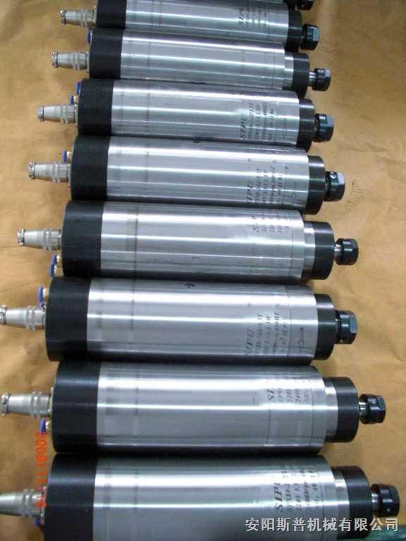 数控雕刻机电主轴(PCB电主轴)、电主轴安阳斯普