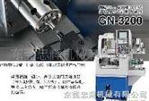 宫野(排刀式GN-3200)数控自动车床