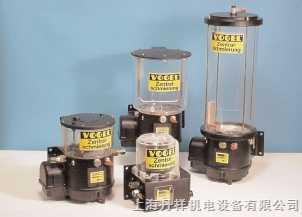 德VOGEL润滑泵、VOGEL集中润滑系统、VOGEL油泵