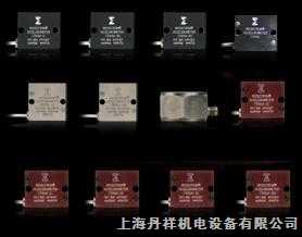 美ENDEVCO加速度传感器