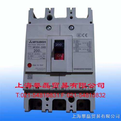 三菱断路器NF250-SW