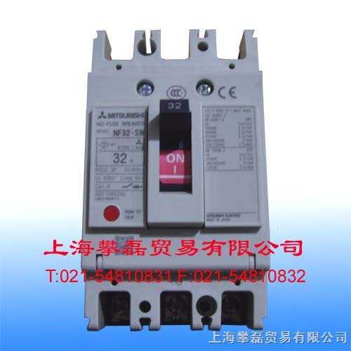 三菱断路器NF32-SW