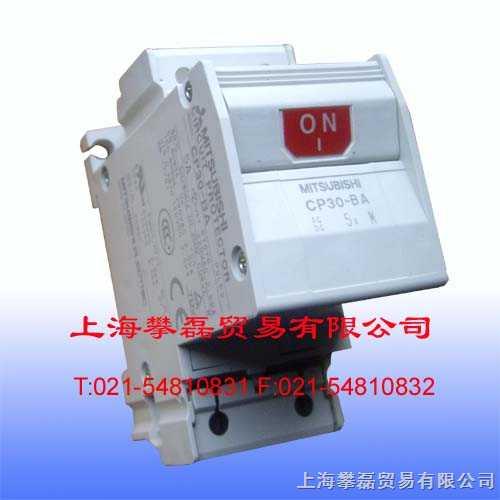 三菱设备用断路器CP30-BA