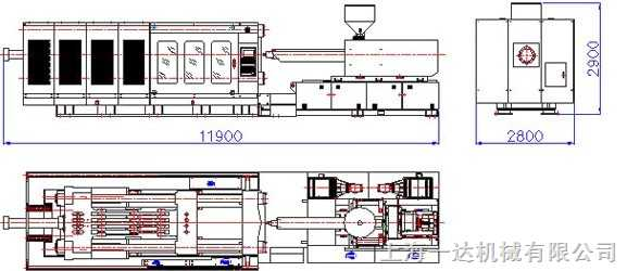 PT-1000注塑机