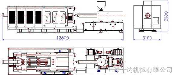 PT-1300注塑机