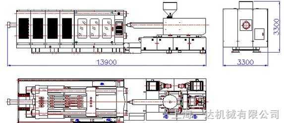 PT-1600注塑机