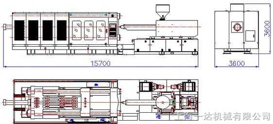 PT-2200注塑机
