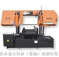 FS4305双柱龙门型半自动系列