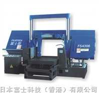 FS4306双柱龙门型半自动系列