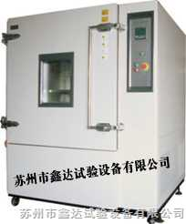恒温恒湿试验箱-150