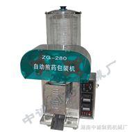 供应自动煎药包装机(湖南 长沙 生产厂)