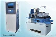DK7725E-电火花线切割机