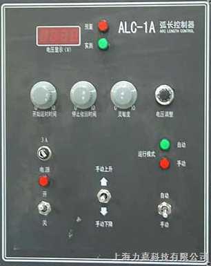 焊接弧长控制器