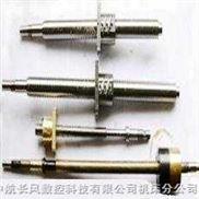 电火花竞技宝线切割机用滚珠丝杆