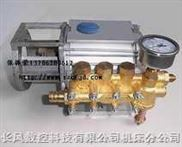 电火花穿孔机专用高压水泵