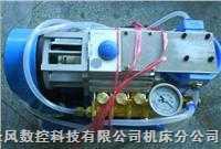 电火花穿孔机水泵全套