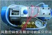 zhcf-电火花穿孔机水泵全套