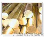 CZ105 CZ106 CZ107 黄铜