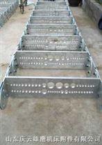 钢铝拖链、钢制拖链