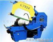 G7016--弓锯床