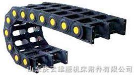 承重型工程塑料拖鏈TZ35