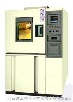 可程式恒温恒湿试验箱|低温恒温恒湿试验箱|恒温恒湿试验机