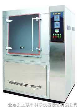 箱式淋雨试验箱|防水试验箱|外壳防护淋雨试验箱