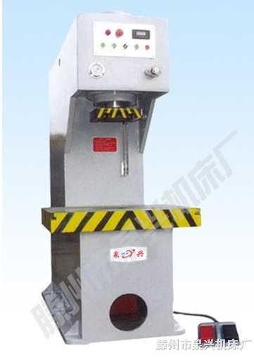 单臂液压机