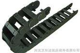 TKP35*50桥式工程塑料拖链