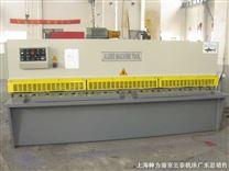 液压摆式数显剪板机