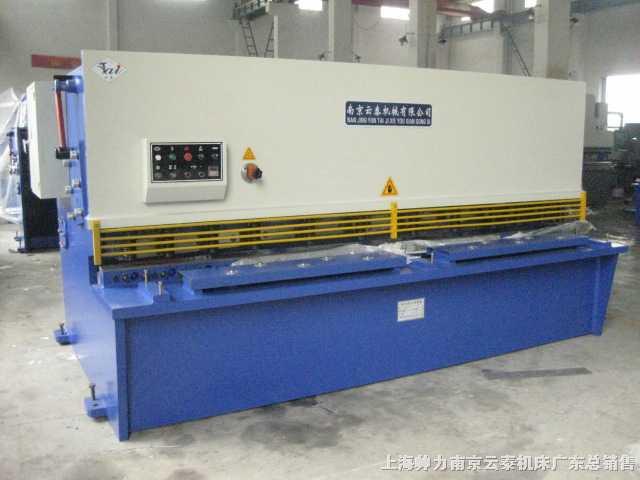 液压摆式数显剪板机(广东_深圳摆式剪板机)
