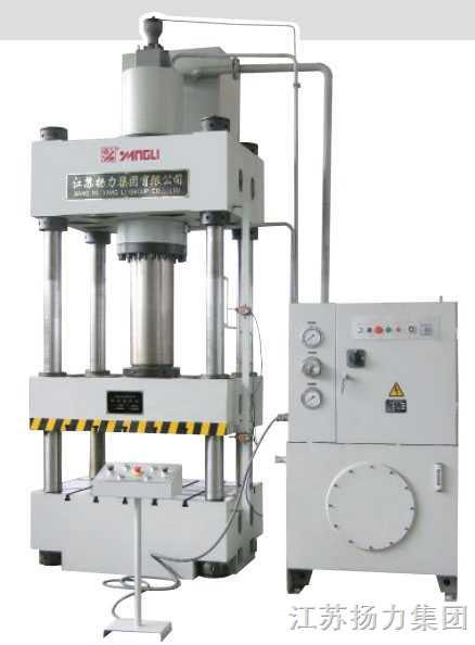 四柱液压机(驻上海办事处)