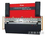 液压板料折弯机(驻上海办事处)