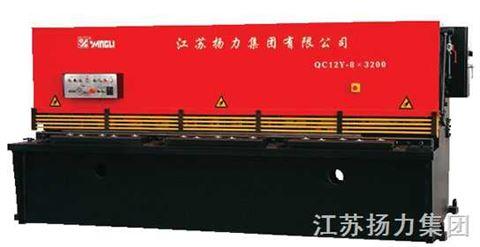 液压摆式剪板机(驻上海办事处)