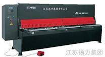 数控闸式剪板机(驻上海办事处)
