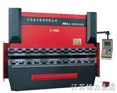 电液伺服同步数控折弯机(驻上海办事处)